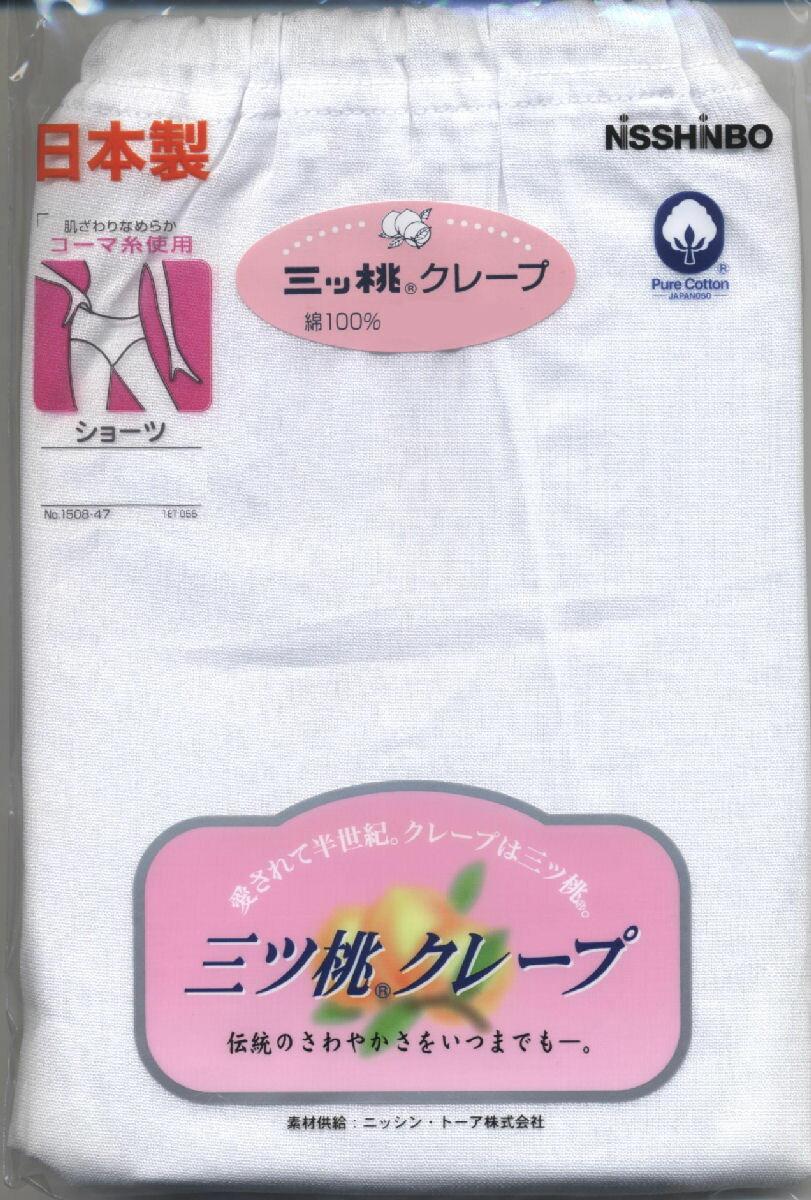涼感日本製クレープショーツ肌着・春・夏肌着ショー...の商品画像