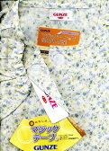 05P09Jul16【4月〜8月】楊柳グンゼ長袖長ズボンパジャマTp2134介護用パジャマ