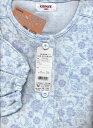 【キルトであたたかい10月〜4月】グンゼ 介護パジャマ 前マジックテープ婦人長袖長ズボンキルトパジャマtg4202介護用パジャマ