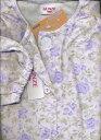 【楽天市場】【グンゼ】スムース織り【3月〜6月用 9月-11月用】 グンゼ 介護パジャマ前 マジックテープグンゼ婦人長袖長ズボンパジャマtg2196介護用パジャマ