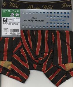 【新商品】【10%OFF】【前閉じ】グンゼボディワイルドボクサーブリーフグンゼ紳士肌着BWR292V