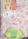 【10月〜4月】グンゼ 介護キルトパジャマ 婦人長袖長ズボンパジャマ病人用パジャマTG4213 大きなボタン。マジックテープではありませ..