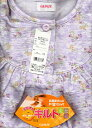 【グンゼ】【9月-3月】暖かい長袖全開キルトネグリジェtn4329