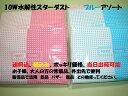 ポケットティッシュ 10W スターダスト.ブルー&ピンク(アソート)160ケ入り 【水解性】【送料込】【税込】 【ぽっきり価格】