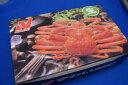 食品 - 生ズワイカニハーフポーション1kg(半分むき身)/訳あり/メガ盛り/業務用/ 【訳あり】【ギフト】【RCP】/お中元/02P01Oct16