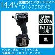 充電式 インパクト ドライバ 【マキタ】 TD137DRFXB 14.4V/3.0Ah 【黒】