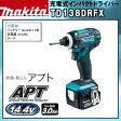 充電式 インパクト ドライバ 【マキタ】 TD138DRFX 14.4V 3.0Ah バッテリ 2個・充電器・ケース付属
