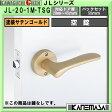 JLシリーズ 丸座空錠 【川口技研】 JL-20-1M-TSG 鍵なし 塗装サテンゴールド 対応ドア厚:29-45mm BS:50mm