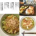 古代の製法で作った日本の塩 海人の藻塩(あまびとのもしお)