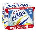 オリオンビール 350ml 1ケース(24本)