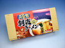 【乾麺】函館朝市ラーメン(5食入)