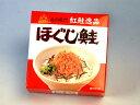 ダントツ・ほぐし鮭1缶190g【10P03Dec16】