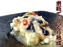 にしんの切込300g〜にしんの美味しさと米糀が香るご飯にぴったりのうまさ