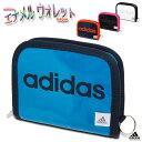 財布 アディダス ウォレット エナメル 2つ折り adidas/エナメル ウォレット KBQ68 05P05Nov16