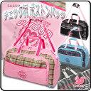 ボストンバッグ シュープ 子供用 ダッフルバッグ 旅行鞄 ガールズ キッズ 女の子用/チェック柄 ボストンバッグ 1277