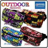 アウトドア ウエストバッグ ヒップバッグ ボディーバッグ/outdoor products ロゴプリント ウエストバッグ OUT-265【smtb-KD】