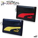 財布 子ども用 キッズ ウォレット プーマ 2つ折り PUMA/レザー スリムウォレット No,PM132 05P05Nov16