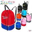スイムバッグ プールバッグ スピード ビーチバッグ 水泳用 スイミングバッグ speedo/スイムバッグ SD95B04 05P18Jun16