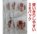 送料込 一本釣りかつお本枯節パック(3g×20P)2袋セット かつおパック 本枯節