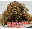 元祖佃煮セットシリーズのちりめんセットです。