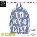 楽天浅草Sparkleフラワーリュックサック BJP059-B TOKYO