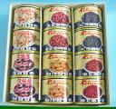 《北沢食品》甘露煮食べ比べセット 12缶セット
