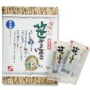 【真空包装】プレーン笹かまぼこ「セ-9包」