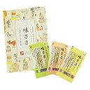 【真空包装】笹かまぼこ詰合せ「味ささ-9包」