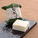 彩り鮮やか、笹の葉に包まれた懐石風蒲鉾「笹いろは ほたて(単品)」