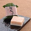 彩り鮮やか、笹の葉に包まれた懐石風蒲鉾「笹いろは とびっこサーモン(単品)」