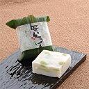 彩り鮮やか、笹の葉に包まれた懐石風蒲鉾「笹いろは ずんだチーズ(単品)」