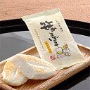 鐘崎の美味しい定番「笹かまぼこ チーズ(単品)」