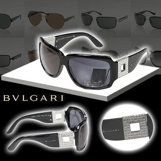 Inventory disposal ★ BVLGARI (Bulgari) sunglasses 8018-B
