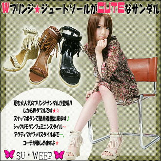 Cute Sandals SU WEEP fringe ★ ジュートソール ♪ (s-10)