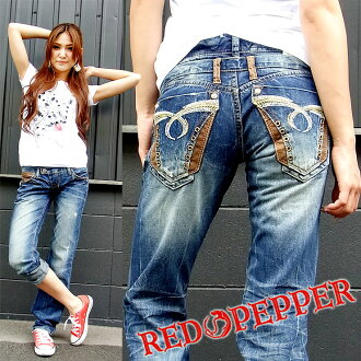 Red pepper jeans (RED PEPPER) REDPEPPER ladies # 5509 ダブルウエストボーイズ type embroidery ロゴストレートジーンズ denim pants Lolita lolita! Low-price domestic regular products!