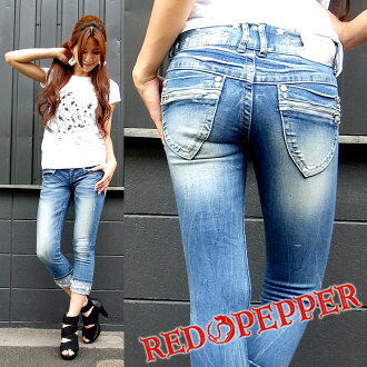 Red pepper jeans ( RED PEPPER ) REDPEPPER ladies #5543 star pattern cropped jeans ロールアップスキニー!