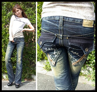 Lolita jeans ( LOLITA JEANS ) LOLITAJEANS Womens ZIP flap design slim bootcut denim jeans 090-35! Red pepper RED PEPPER