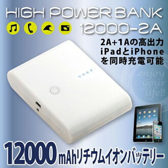 iPhone/iPad iPhone / iPhone / smartphone / smartphones / charging instrument mass 12000 mAh two simultaneous charging /IPHONE5 android iPad Smartphone iPhone 2 units at the same time each carrier enabled mobile battery