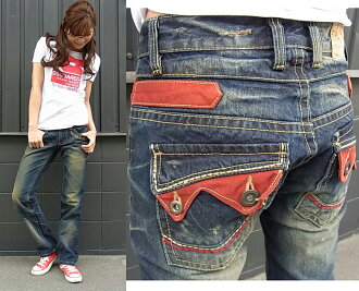 Lolita jeans ( LOLITA JEANS ) LOLITAJEANS Womens カジュアルボーイズストレート denim jeans denim boy friend 1244! Red pepper RED PEPPER