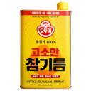 【オトギ】オットギ ごま油缶 1000ml