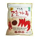 【デジュ】 唐辛子粉 1kg (キムチ用)x5個 ★1個あたり¥933(税別)