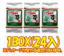 【1BOX】【韓国のり】【三父子】サンブジャのり(カット)(8切×9枚×3袋)x24個「1個当り¥95税別」
