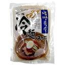【ボリチョン】 濃い味冷麺スープ 300g