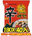 【農心】 辛ラーメン 1BOX[40個入/1個当たり¥63(税別)]【韓国食品/通販/カップラーメン/韓国食材/韓国料理/韓国ラーメン】