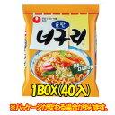 【韓国食品・ラーメン】 農心 ノグリラーメン (甘口)1BOX(40個入)