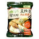 【韓国食品・冷凍餃子】【CJ ビビゴ】 王餃子 肉餃子 1.05kg〔クール便〕
