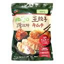 【韓国食品・冷凍餃子】【CJ ビビゴ】 王餃子 キムチ餃子 1.05kg〔クール便〕
