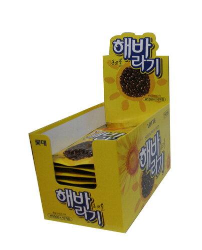 【韓国食品・お菓子】ロッテ・ヒマワリ種チョコボル35g...:kangtong-market:10001105