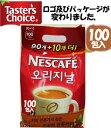 コーヒー ミックス