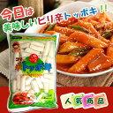 【ミガオン】コマちゃんトッポキ600g 「¥270⇒¥250」